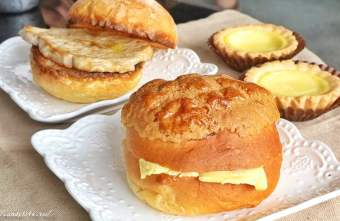 2020 05 18 150830 - 道地港式茶餐廳,每天客滿!激推五星菠蘿油、豬扒包,港式蛋塔也是人氣招牌!