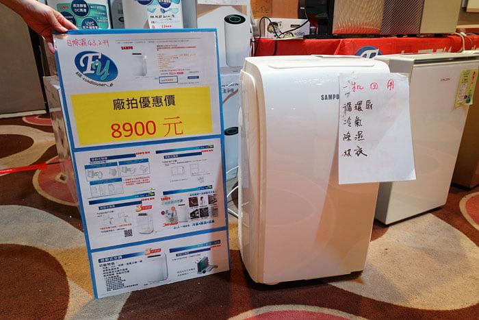 2020 05 29 012321 - 熱血採訪│台中海港城家電清倉特賣會,多種福利商品只有10天