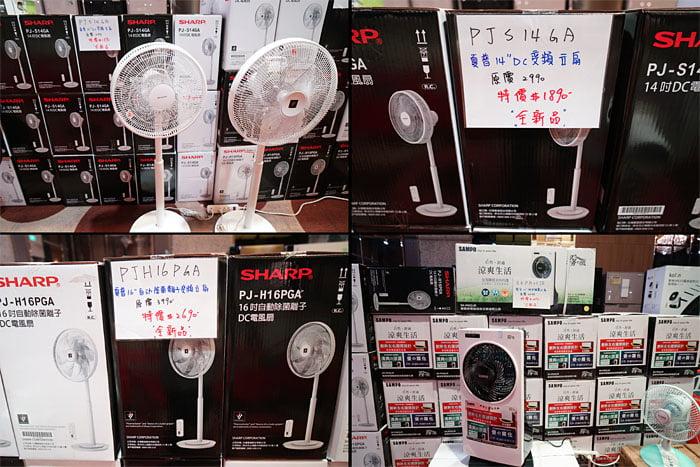 2020 05 29 012335 - 熱血採訪│台中海港城家電清倉特賣會,多種福利商品只有10天