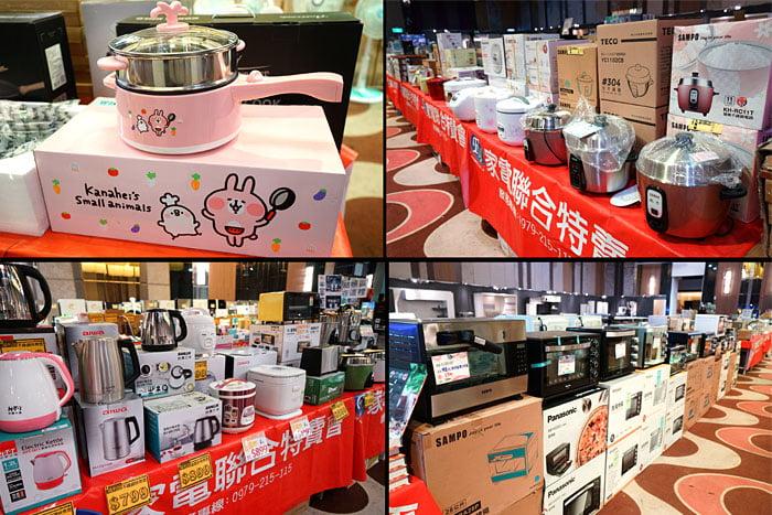 2020 05 29 012353 - 熱血採訪│台中海港城家電清倉特賣會,多種福利商品只有10天