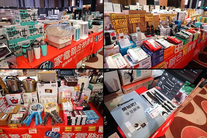 2020 05 29 012356 - 熱血採訪│台中海港城家電清倉特賣會,多種福利商品只有10天