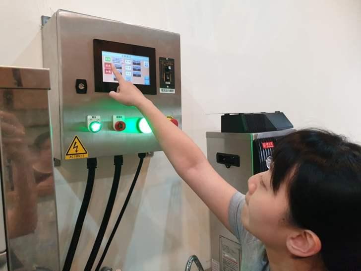 2020 05 31 225846 - 熱血採訪│全台第一間全自動煮粉圓機飲料店在台中,11點才有粉圓,每日售完為止