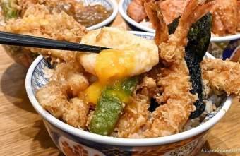 2020 06 09 083001 - 熱血採訪│日本人氣天丼專賣店進駐台中,用餐時刻人潮滿滿,超大一碗配料整個滿出來!