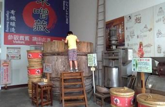 2020 06 12 125815 - 台灣味噌釀造文化館|台中親子室內景點,免費參觀購物,另有味噌、醬油、飯糰DIY及導覽活動