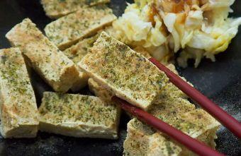 2020 06 13 213448 - 一口大小的臭豆腐,馫鹽酥臭豆腐,臭豆腐撒上海苔粉香鹹滋味超涮嘴~