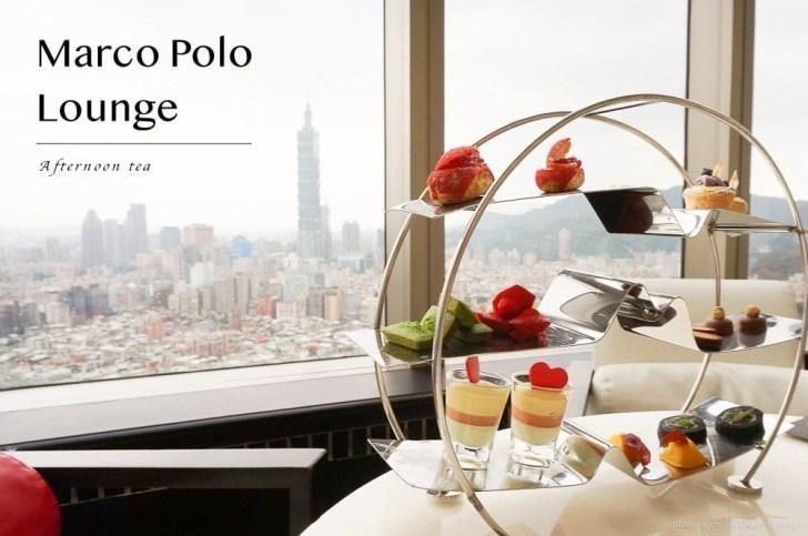 2020 06 19 082808 - 台北六張犁站 馬可波羅 Marco Polo Lounge 下午茶,香格里拉遠東飯店 38F