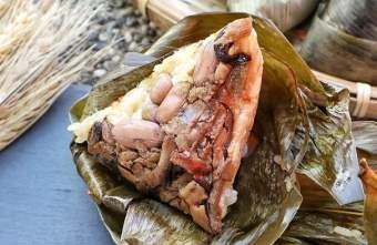 2020 06 24 170214 - 台中肉粽推薦,光是肉粽口味就10幾種,甜鹹口味通通有,端午節必備!