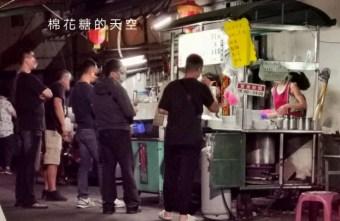 2020 06 25 114650 - 圍牆旁邊吃陽春麵~台中老店阿春麵担人潮很多啊!
