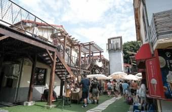 2020 07 07 082206 - 台中文青聚集地,審計新村  特色美食、好逛小店、到處都是打卡拍照的角落