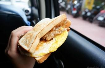 2020 07 15 094932 - 台中逢甲早餐 多士號 THE TOAST HOUSE,早餐來一份肉蛋吐司吧!