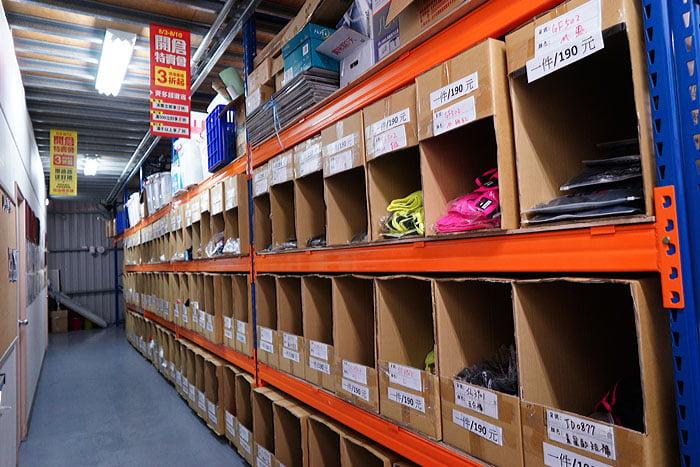 2020 08 02 083949 - 熱血採訪│只有七天,台中襪寶遷廠後首度開倉!NG襪子特賣、免費福利品都在這