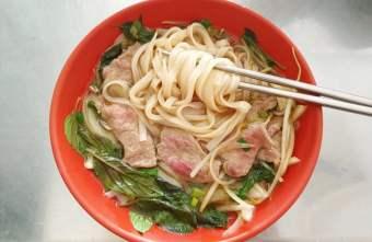 2020 08 13 173701 - 鄰近烏日市場的越南米粉湯!烏日越南料理早餐就能吃得到,女生一碗就很飽