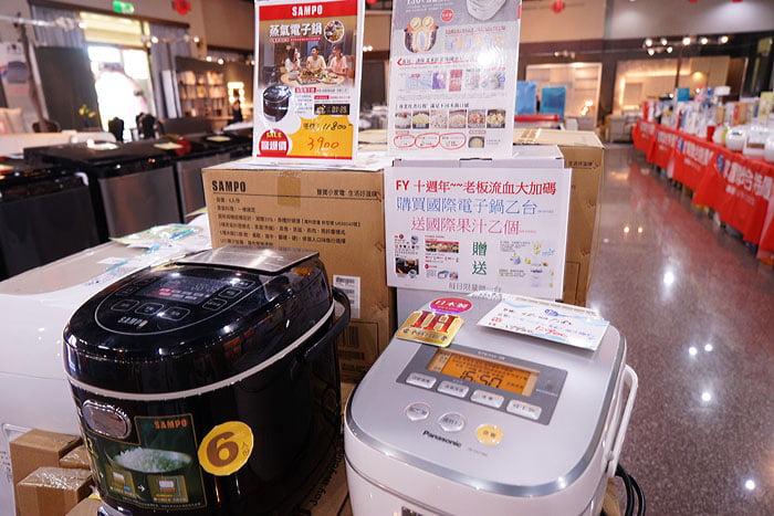 2020 08 14 031230 - 熱血採訪│2020老振芳宴會館家電清倉來囉!掃地機器人、冷氣冰箱一次買足
