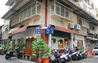 2020 08 17 100723 - 台中火車站美食,巷弄內的日式定食 花淺食巷