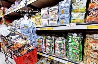 2020 08 26 080356 - 熱血採訪|中元普渡這裡補貨超划算!零食飲料通通批發價,台中豐原豐亞食品藏路邊別錯過~