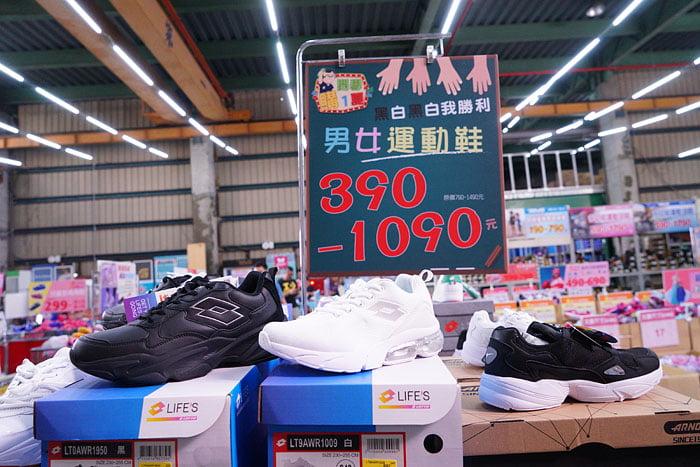 2020 08 27 013031 - 熱血採訪│台中8月鞋廠開倉,只有十幾天,樣品鞋、福利品一次滿足,加1元再多一件