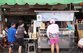 2020 08 29 181521 - 華美黃昏市場無名豆花|市場內隱藏版剉冰和豆花,承襲古法,溫暖手作