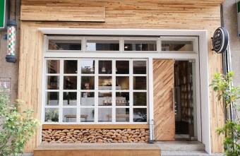 2020 08 29 181732 - Caffe Vita 唯它咖啡,崇德路商圈和民俗公園周邊咖啡館推薦