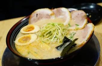 2020 08 31 182935 - 屯京拉麵 中山店,來自東京池袋的人氣美味日式拉麵、沾麵,加麵不加價