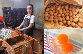 2020 09 04 193536 - 熱血採訪 | 傳承四代的佶利蛋行竟然賣起蛋黃酥!現場免費試吃,自家紅土鹹鴨蛋製作