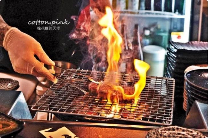 2020 09 09 201108 - 2020台中燒肉哪裡吃?16間台中燒肉懶人包