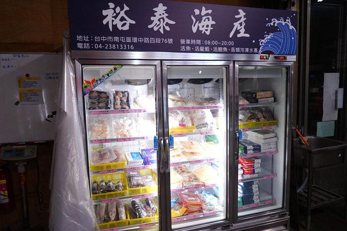 2020 09 21 013458 - 熱血採訪│台中海產批發超商,超大凍庫有夠冷,現場活海鮮也不少,期間限定泰國蝦一斤250