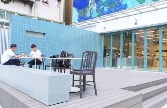 2020 09 21 112520 - 世界咖啡沖煮冠軍VWIII草悟道新開張,手沖咖啡搭配土耳其藍打卡牆!