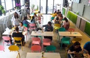 2020 10 02 163950 - 熱血採訪 | 台中最新美食街!好哦食堂,果汁冰沙、輕食早午餐、咖哩飯及鮮燉雞湯通通在這邊!