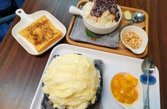 2020 10 19 122208 - 芒果樹食在手作│冰菓舖位於北屯區停車方便