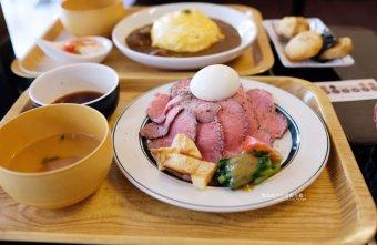 2020 10 23 202350 - Kitchen Micoro 向上市場美食推薦,來自北海道的日式家庭手作料理