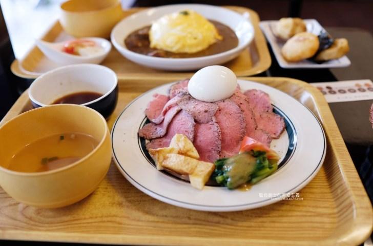 2020 10 23 202350 - Kitchen Micoro|向上市場美食推薦,來自北海道的日式家庭手作料理