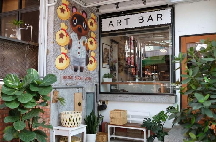 2020 10 23 204006 - ART BAR|南區咖啡館推薦,可以喝咖啡邊欣賞老闆畫作