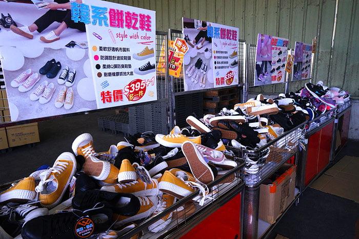 2020 11 05 191621 - 熱血採訪│台中童鞋工廠開倉,只有十天,加1元多1件,錯過只能等明年