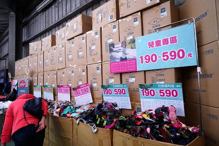 2020 11 05 191635 - 熱血採訪│台中童鞋工廠開倉,只有十天,加1元多1件,錯過只能等明年