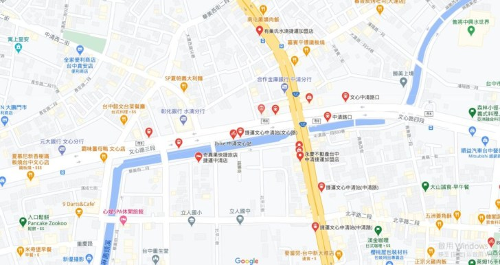 2020 11 20 114143 - 台中文心中清捷運站美食、小吃、景點、車站相關資訊懶人包