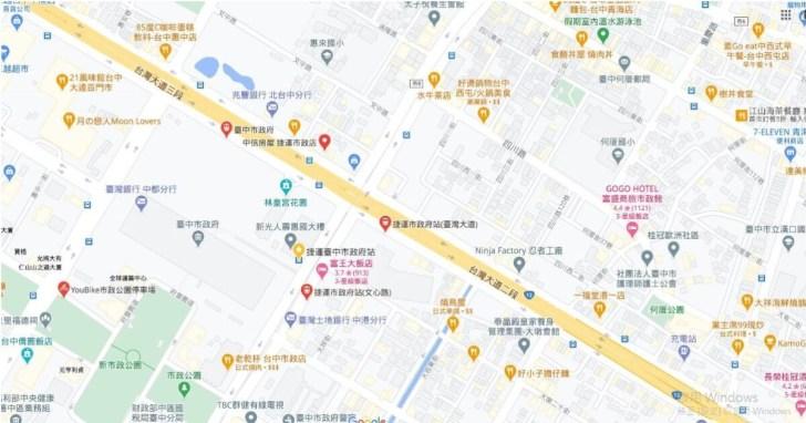 2020 11 20 173938 - 台中市政府捷運站美食、小吃、景點、車站相關資訊懶人包