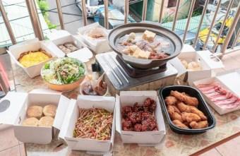 2020 11 23 163152 - 台中豐樂公園捷運站美食、小吃、景點、車站相關資訊懶人包