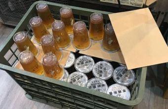 2020 11 25 222810 - 台中菊花茶懶人包!上班族訂飲料除了珍珠奶茶外,還可以有不一樣的選擇