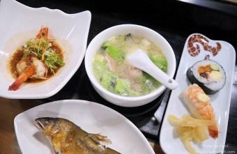 2020 11 26 083021 - 八萫日本料理|西屯區漢口路的老店日式料理