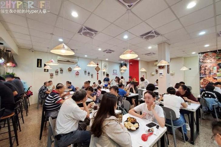 2020 11 30 213309 - 從忠明南路搬到南屯好市多附近,姐妹花越南創意料理用餐人潮依舊強強滾~