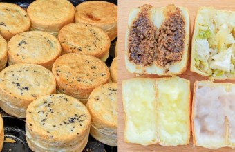 2020 11 30 233846 - 蔡媽媽車輪餅,六種口味每顆只要10元,皮Q餡多超飽滿,買十送一好佛心~