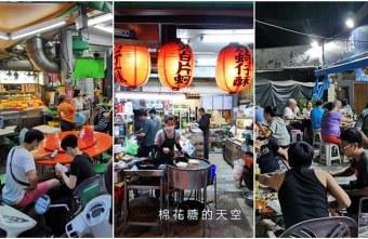 2020 12 03 162559 - 超人氣台中熱炒排隊名店懶人包,口袋推薦菜色大公開