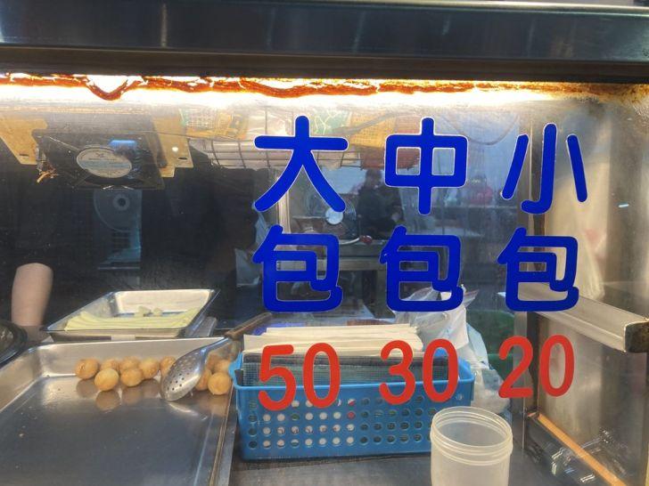 2020 12 08 204134 - 西區地瓜球|向上市場阿婆QQ地瓜球,外皮金黃酥脆完美空心,簡單涮嘴的平民小吃