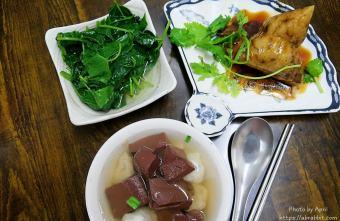 2020 12 15 171750 - 台中肉粽推薦│春肉粽,一路從早午餐吃到晚餐、宵夜場都可以滿足的一間老店