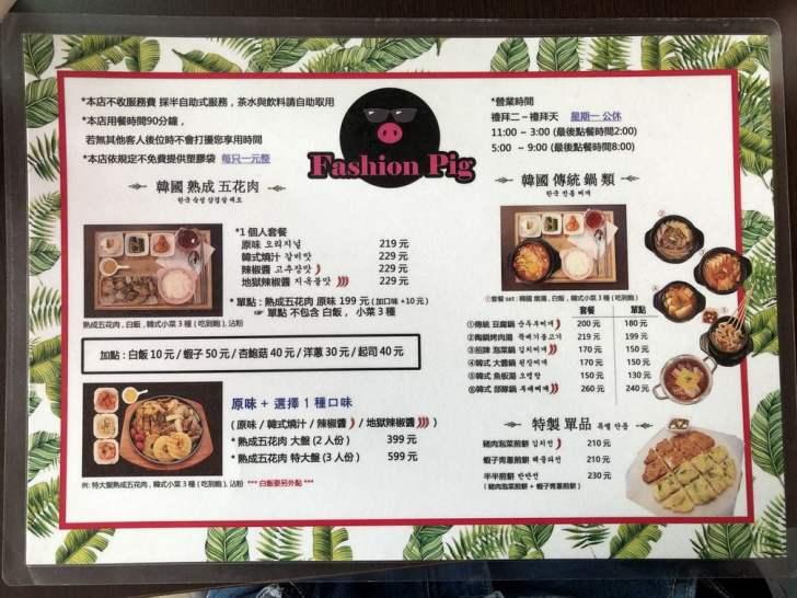 2020 12 21 002032 - 西區韓式料理|道地韓國人開的FASHION PIG 韓式熟成五花肉,總是客滿不訂位吃不到,大推肥而不膩的烤五花肉~