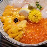 海膽控必看!不用再想海膽怎麼吃,一次收錄4間台中海膽料理吃爽爽