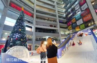 2020 12 23 155648 - 台中聖誕節景點推薦|聖誕樹旁滑雪橇大魯閣新時代超有過節氣氛的啦~