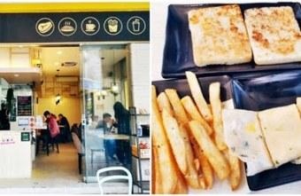 2020 12 25 132632 - 西區早午餐|GA U Brunch 早午餐加油站~平價簡約美味早餐 軟皮起司蛋餅、蘿蔔糕好吃!