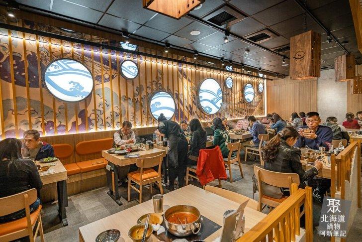 2020 12 25 175607 - 熱血採訪│聚北海道公益店2.0自助吧吃到飽來囉!一秒飛日本,北極熊牛奶鍋超可愛