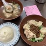 西區早餐|第五市場必吃的傳統早餐,餛飩湯配上大肉包,簡單美味